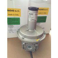 工业炉 燃烧器用MADAS燃气稳压阀RG/2MC DN80 RC09进口煤气调压器