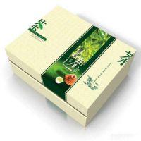 天地盖精品盒 化妆品包装盒 美容院精装盒 定制