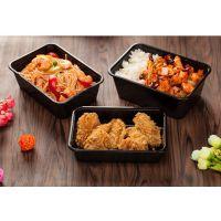 鑫合众 方形650 环保餐盒|PP包装盒|食品PP保鲜盒|食品PP饭盒|一次性餐盒