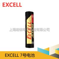 正品EXCELL7号电池 AAA LR03 7号电池1.5v无汞环保遥控器7号