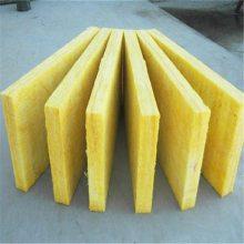 专业设计玻璃棉卷毡销售 高端优质玻璃棉