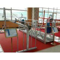 广西贵港玻璃幕墙工程电动吊篮建筑吊篮厂家,选择汇洋安全