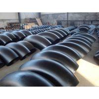 专业生产碳钢90度变径弯头