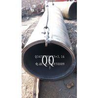 20#厚壁卷管加工、定做焊接钢管、焊接卷管、