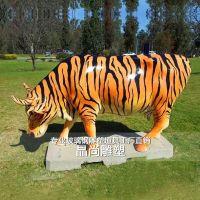 玻璃钢牛雕塑卡通彩绘牛树脂模型摆件户外园林景观装饰大型雕塑定制工厂