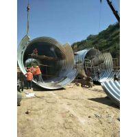 平凉整装钢波纹涵管 金属波纹管涵施工 Q235钢板 质量保证