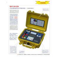 大型地网接地导通测试仪 型号:JY-SKY-2012N 金洋万达