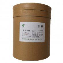 食品级魔芋粉生产厂家 河南郑州魔芋粉价格多少钱