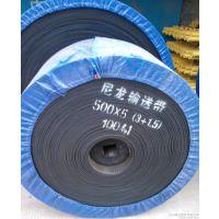 恒川公司专业生产防滑输送带尼龙防滑输送带