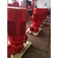 供应山东铸钢喷淋泵质量XBD11.0/50-150-315A,立式单级90KW ,上海北洋消防泵厂家