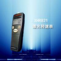 济宁祥和仪器XHR821激光转速表