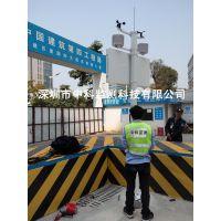 市政工程 建筑工地扬尘噪声在线监测系统,PM2.5PM10温度湿度检测,环境监控仪器
