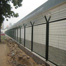 公路围栏网 机场围栏网 围墙栅栏厂家
