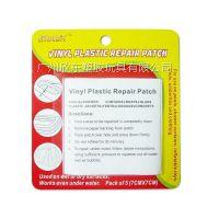 自粘防水透明PVC修补片 充气产品专用修补贴