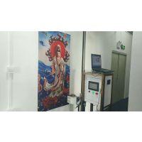 工厂直销爱普生3D多功能喷墨打印机小型墙画印刷机