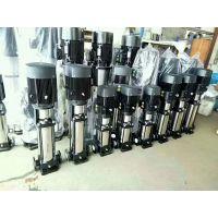 湖南CDLF立式不锈钢离心泵CDLF32-30长沙立式多级泵5.5KW上海水泵厂家