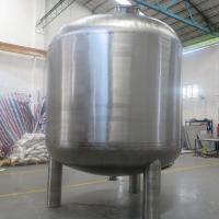 厂家直销电子厂废水多介质高效过滤污水处理设备 石英砂机械过滤器 晨兴环保