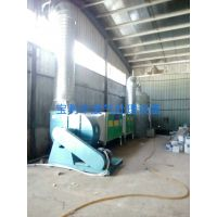 滨州宝利丰厂家直销漆雾环保箱 焊烟除尘净化器 活性炭处理设备