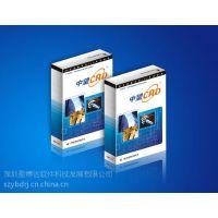 深圳金牌代理商供应中望CAD2018图像设计软件 开放式授权!