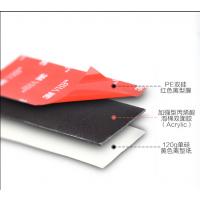 深圳厂家直销3MVHB双面胶汽车专用胶行车记录仪 吸盘救星 导航支架粘贴固定 强力耐高温无痕