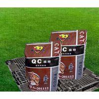 营养无添加全乐QC深海鱼味猫粮,天然优质粮,OEM代加工