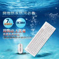 中氟fluere1708键盘鼠标PCB板IPX7级防水纳米液 纳米防水电子涂层