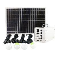 MINDTECH 20W太阳能发电小系统 家庭户外照明系统 家用小型光伏发电机 便携式太阳能储能电源
