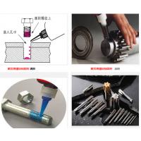 聚力JL-242 螺纹锁固密封胶|快速固化螺纹锁固密封剂|锁固螺母,螺铨和螺钉胶水