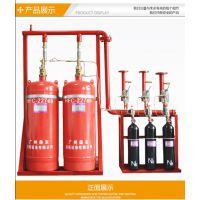 江西南昌七氟丙烷气体灭火设备厂家