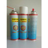 JonyeTech骏业品牌高温润滑离型剂550毫升