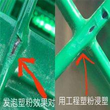 铁丝围栏网批发 围栏网材质 围墙护栏