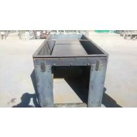 优质U型槽、流水槽钢模具 超宇模具