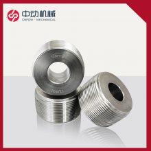 钢筋滚丝机专用滚丝轮批发 中动高精度定制 套丝机滚牙轮供应