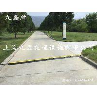 地面过线桥,九磊牌过线桥,JL-XCB-1CE一孔过线桥
