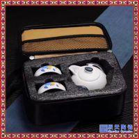 简易旅行包迷你便携式旅行户外车载茶壶套装陶瓷快客杯