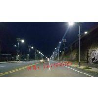 江西九江LED路灯生产厂家 浩峰8米50W市电路灯