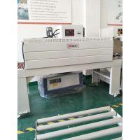 【常熟热收缩机】张家港/昆山/太仓/套膜热收缩包装机JS-6540A,嘉拓现货供应!
