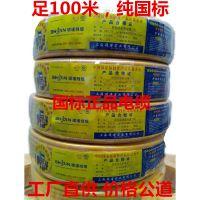 上海硕瑾电线电缆供应纯铜护套线黄皮电缆防冻防水线插排无氧铜厂家直销提供OME加工可定制