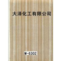 大泽木纹竖直条纹水转印膜,厂家直销