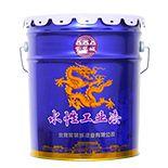 紫禁城水性工业漆 水性环氧底漆 水性环保工业漆