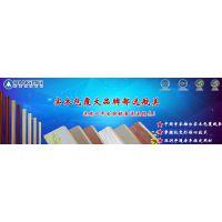 不变形实木门板边框实木包覆线条 多层线条 郑州航美科技板材13384009730同微