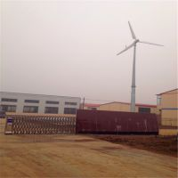 晟成FD-3000W离网水平轴家用风力发电机