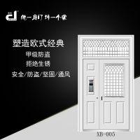 浙江 德家门业 小区防盗门 子母门 XB-005系列 厂家直销