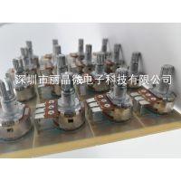 旋钮台灯调光控制板,电位器调光PCBA电路板,LED化妆镜线路板厂家-丽晶微电子