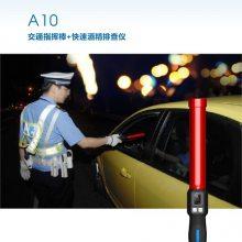 酒安A12指挥棒语音提示酒精检测仪