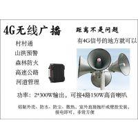 村通通4G无线网络广播终端户外功放2路300W输出LC-E2300G