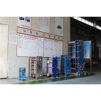 板式换热器 安徽板式换热器 换热器厂家宽信供