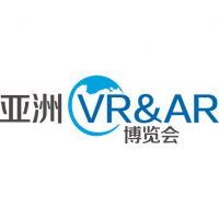 2018亚洲VR&AR博览会暨高峰论坛