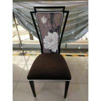 新中式椅时尚现代印画长城布艺餐椅酒店会所仿实木金属休闲椅子