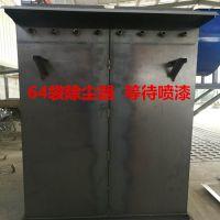 单机脉冲除尘器泊头同帮环保厂家直销铸造厂专用设备